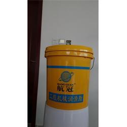 宏润新型润滑材料(图)、二硫化钼锂基润滑脂、漳州润滑脂图片