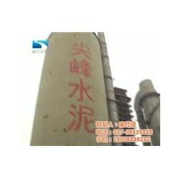 江汉尖峰水泥-正宗尖峰水泥-凉亭水泥(优质商家)图片