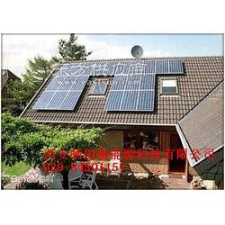 1088首家太阳能光伏发电系统安装图片
