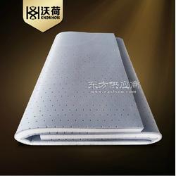 沃荷乳胶工厂_乳胶片材w乳胶床垫低价供应图片