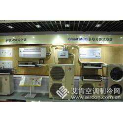 深圳 三菱空调、首先商菱机电、深圳 三菱空调安装图片