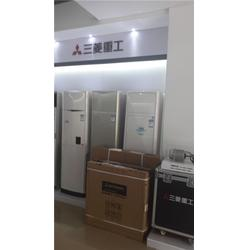 大鵬三菱中央空調維修_商菱機電_三菱中央空調維修圖片