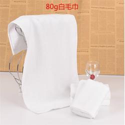 鵬慧紡織(圖)|天津定做白毛巾|白毛巾圖片