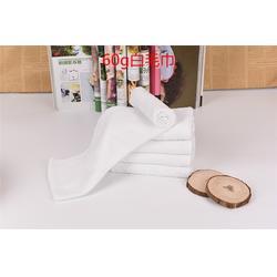 鹏慧纺织(图),甘肃白毛巾,白毛巾图片