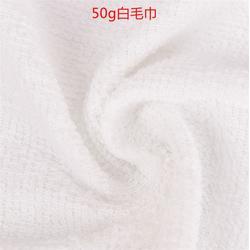 鹏慧纺织(图),广东素色白毛巾,素色白毛巾图片