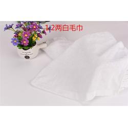 鵬慧紡織(圖)、優質白毛巾、白毛巾圖片