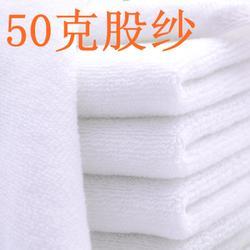 贵州一次性白毛巾|一次性白毛巾|鹏慧纺织图片