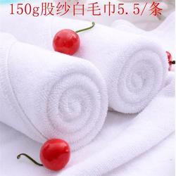 鹏慧纺织(图),吉林吸水素色白毛巾,白毛巾图片