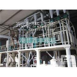 鑫丰玉米加工成套设备生产厂家图片
