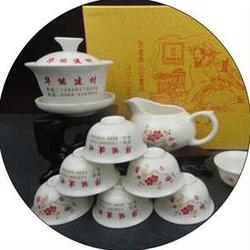 咸阳金记礼品|茶具礼品套装团购|陕西茶具套装图片
