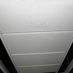 绿色环保铝单板,铝单板报价图片