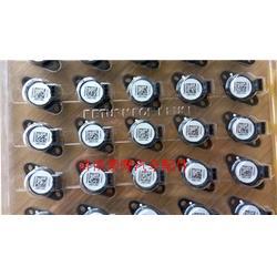 东风康明斯|特价销售(优质商家)|东风康明斯尿素泵空气电磁阀图片