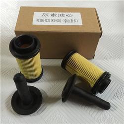 宜春尿素泵滤芯-济南紫晖-重汽T7H尿素泵滤芯图片
