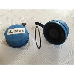 锦州尿素箱盖-特价(优质商家)欧曼GTL尿素箱盖图片