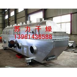 磷酸二氢铵烘干机-优势供应-磷酸二氢铵烘干机规格图片