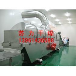 加强型氯化铵干燥设备,氯化铵干燥设备,欢迎点击了解(图)图片