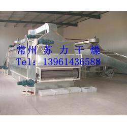 麦冬烘干机-多型号选择-麦冬干燥机图片