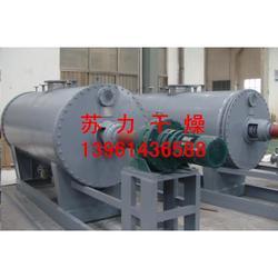 专制精细化工原料干燥机-精细化工原料干燥机-专业厂家推荐图片