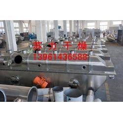 磷酸二氢铵烘干机,成熟技术,磷酸二氢铵烘干机厂家图片