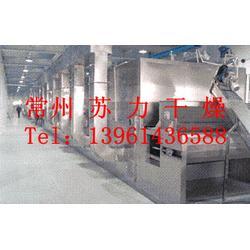 苏力提供专业咨询|海带丝烘干机|海带丝烘干机型号多图片