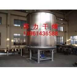 直销氯尿酸干燥机-氯尿酸干燥机-设备受热均匀(多图)图片