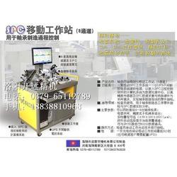 开远精机|销售SPC过程控制仪|浙江SPC过程控制仪图片