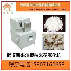 丰城冻米糖米花糖机、米花糖机、香来尔(查看)图片