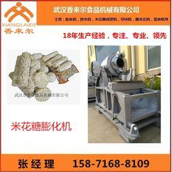 西藏膨化机,香来尔(在线咨询),玉米棒膨化机图片