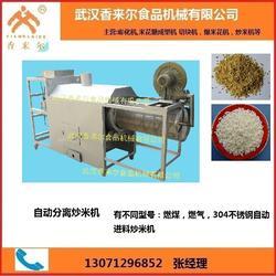 连续自动下料自动分离、冻米糖炒米花机、炒米机图片