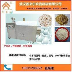 自动控温自动分离(多图)冻米糖炒米机-炒米机图片
