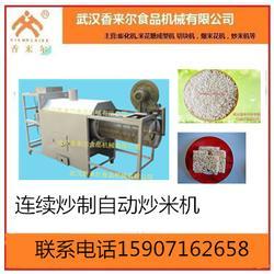 香来尔冻米糖机械-冻米糖机械-香来尔图片