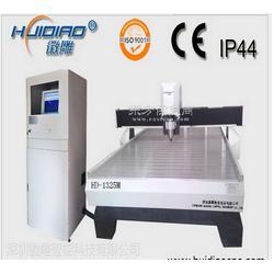 胶合板切割机高密度板切割机型号HD-1325S图片