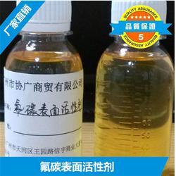 阴离子氟碳表面活性剂_协广商贸_壶关县氟碳表面活性剂图片