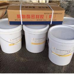 郑州国泰密封(图)、郑州聚硫密封胶厂、巩义市聚硫密封胶图片