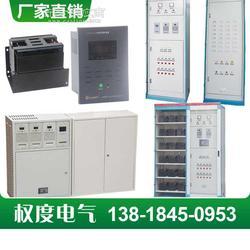 100AH-220V-直流电源柜图片