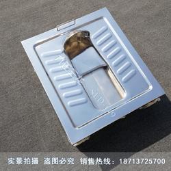 不銹鋼旱廁蹲便器 腳踏自動翻板蹲廁廠家直銷圖片