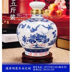 2斤装陶瓷酒瓶订做厂家图片