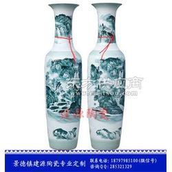 开业礼品赠送大花瓶 居家装饰摆设瓷器大花瓶图片