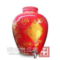 中国红十斤陶瓷酒坛图片