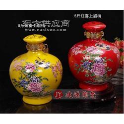 陶瓷10斤装酒瓶子 定制原浆5斤装白酒瓶酒具厂家图片