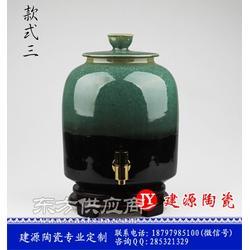 20斤装水晶釉白酒坛 加字定制30斤陶瓷酒坛厂家图片