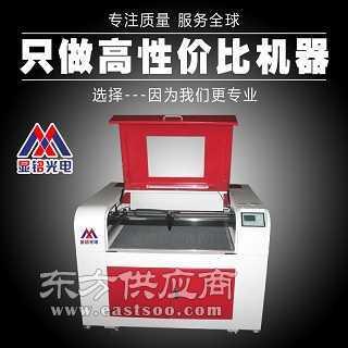060 亚克力水晶 字 激光雕刻机,水晶字切割机价