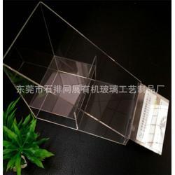 同展有機玻璃(圖)、亞克力相框、亞克力圖片