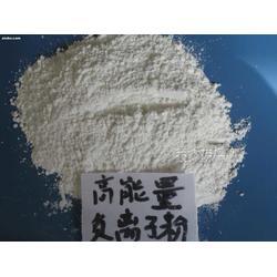 永联矿产品供应负离子粉,负离子球,负离子原矿等,质量保证图片