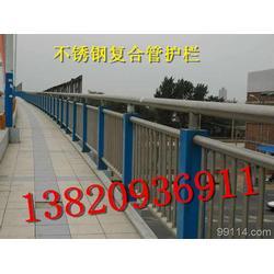 临汾不锈钢复合管护栏_荣辉浩泽(在线咨询)_不锈钢复合管护栏图片