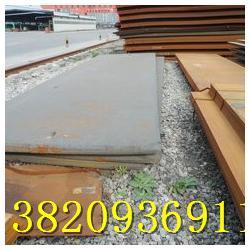 荣辉浩泽(图)|45号钢板零割|阳泉45号钢板图片