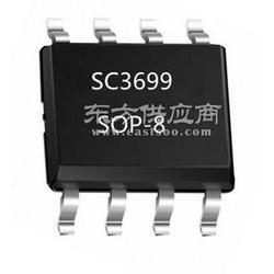大功率LED升压驱动芯片,输入电压可高达36V mk100图片