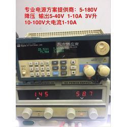 TLV2314TLV342 TLV342A 高压DC/DC 100V 220V LED驱动 MK015图片