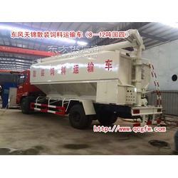 10吨20方饲料运输车饲料运输车厂家图片