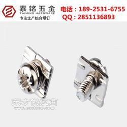 组合螺钉瓦垫 铁四方垫组合螺钉端子组 自升压线二组合螺钉 瓦楞连接器螺钉图片